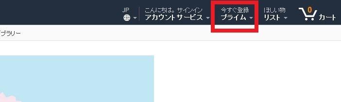 右上の今すぐ登録JPG_R