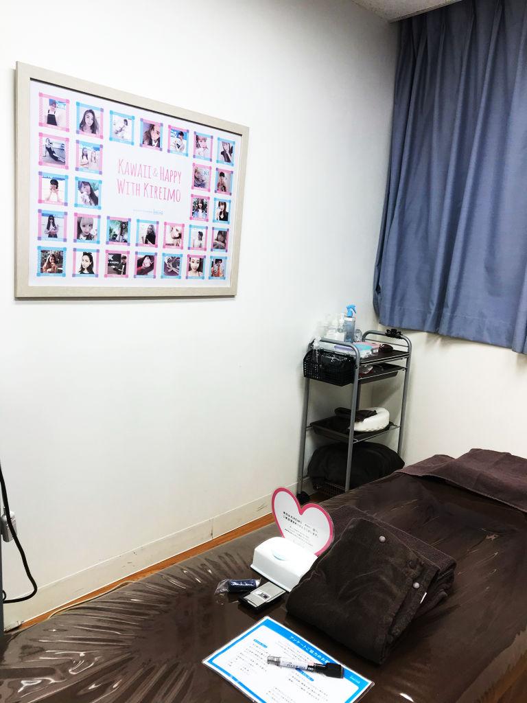 新宿西口店 施術室1