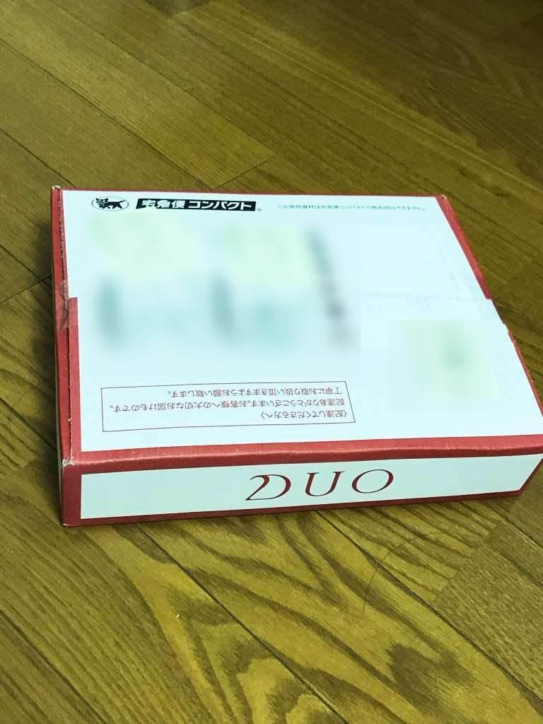 DUO 届いた時の箱_R_R