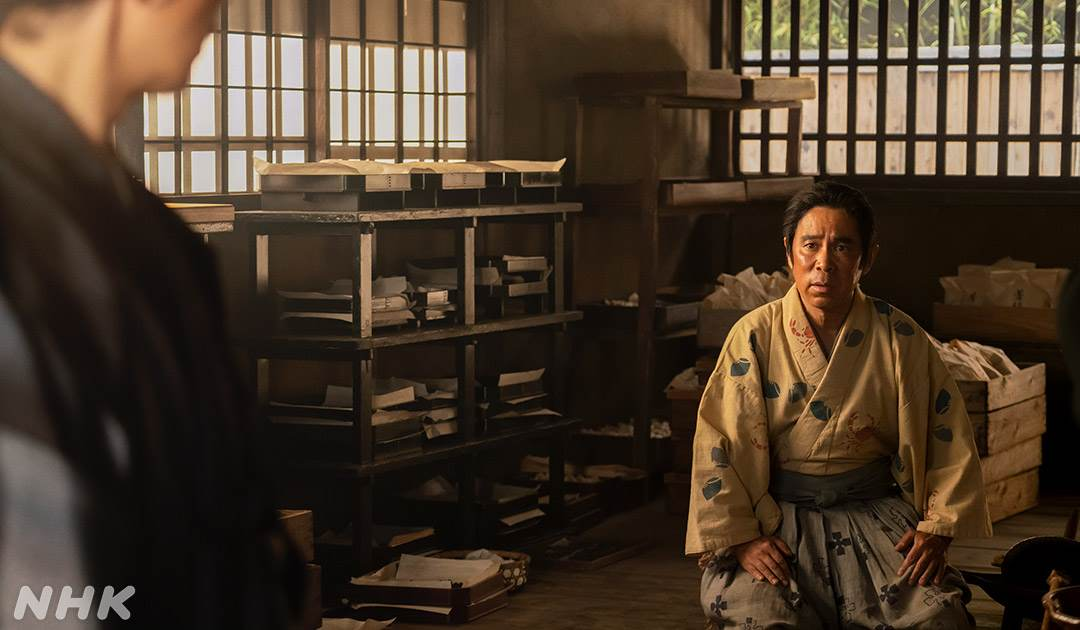 Episode 41: Leave Kyoto