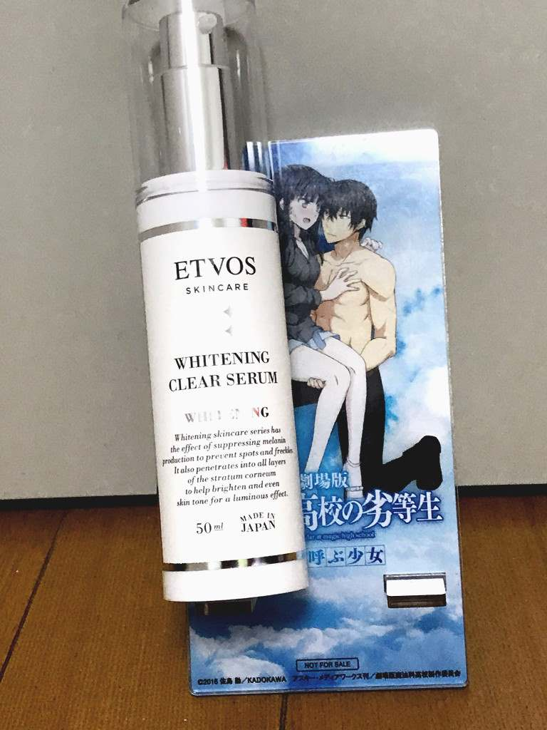 ETVOS Whitening Gel