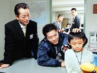 Episode 9: Take care of Masahiko-kun