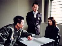 Episode 20 Interrogation