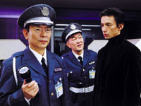 Episode 9: Katsuragi-san's help boat